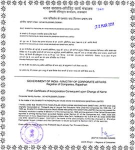 Welcome to Bharatiya Pashupalan Nigam Limited